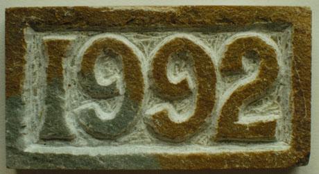 Dedicatory plaque, stone