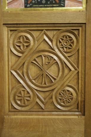 Iconostasis · Iconostasis panel. Oak