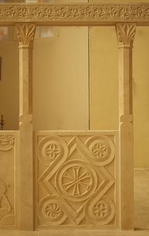 Iconostasis, detail. Limestone