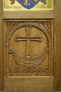 Iconostasis panel. Oak