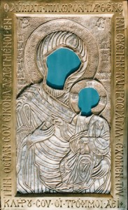 Riaza/icon covering. Sterling silver, brass.