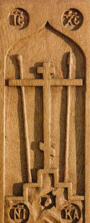 Travelling communion set, closed. Oak