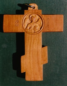 Back of crucifix.