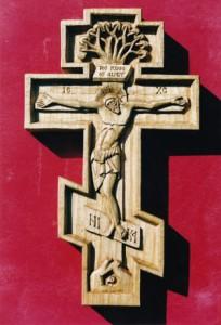 Blessing Crosses Crucifix Cherry wood