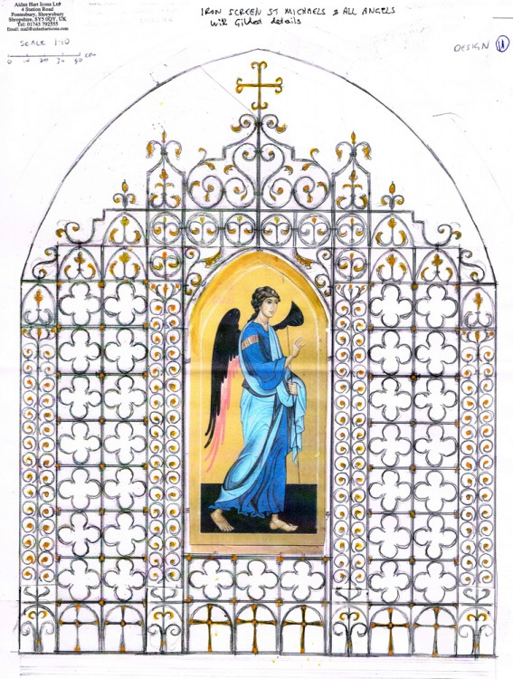 Wrought iron screen commission, St Michael and All Angels Church