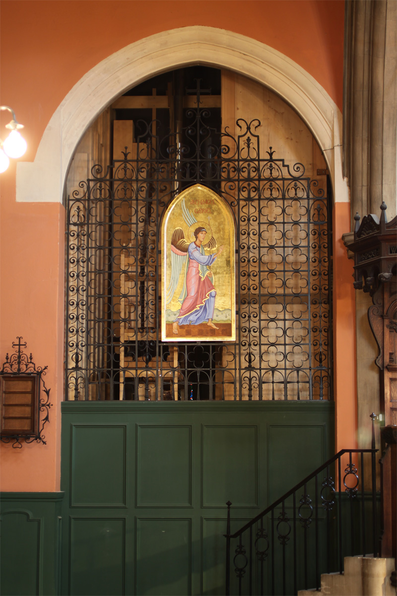 Wrought Iron Screen, St Michaels and All Angels