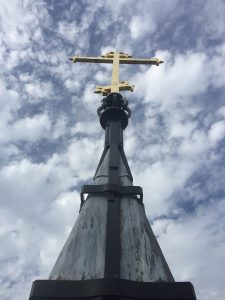 Gilded iron cross, St Nicholas Russian Orthodox Church, Amsterdam