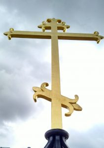 Gilded iron cross, St Nicholas Russian Orthodox Church, Amsterdam